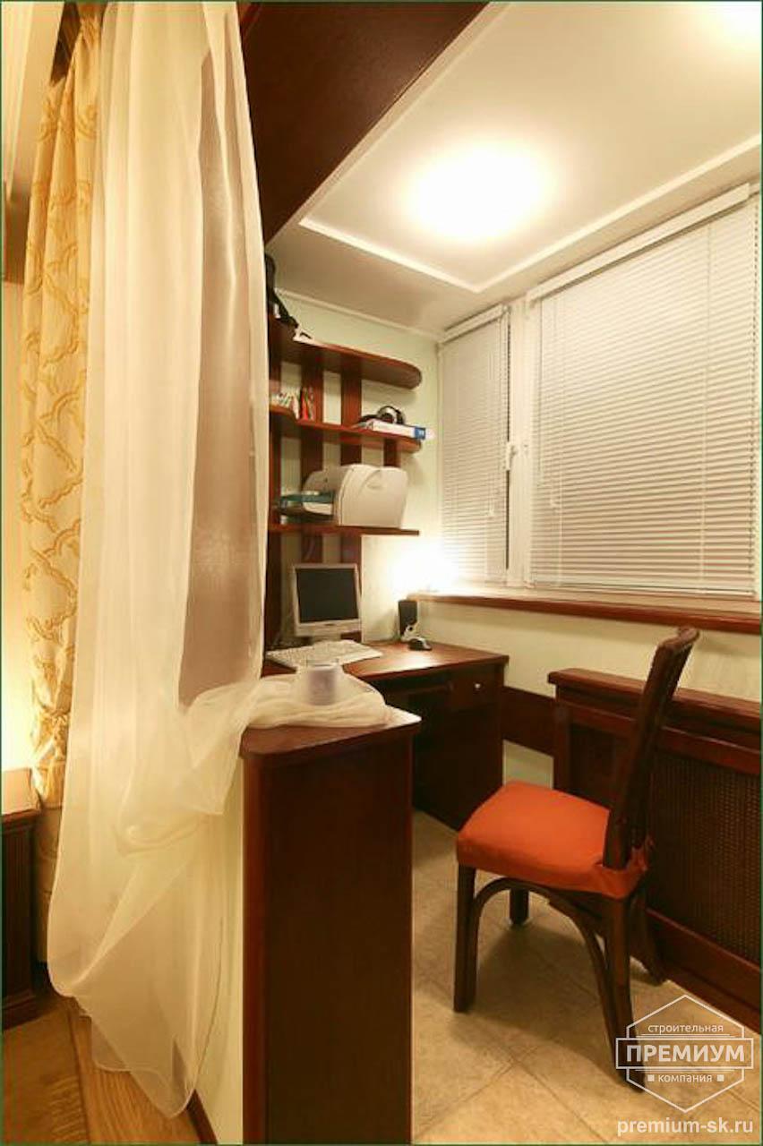 ЛоджиЯ - как продолжение комнаты квартирный метр.