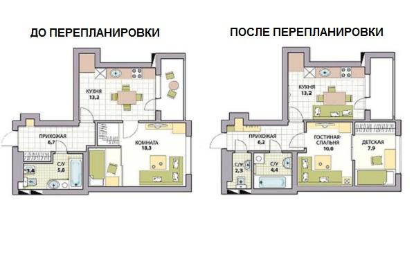 Перепланировка трехкомнатной квартиры