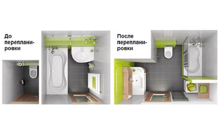 Перепланировка ванной в Екатеринбурге
