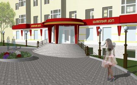 Дизайн входной группы в Екатеринбурге