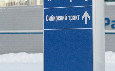 Отделка офисов в Екатеринбурге