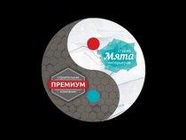 Embedded thumbnail for Дизайн интерьера Ремонт Строительство домов Екатеринбург - Компания Премиум и Студия Мята