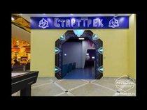 Embedded thumbnail for Ремонт офиса магазина аптеки гостиницы и т.п., Екатеринбург