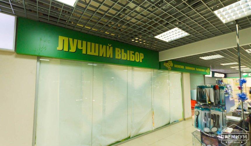 Ремонт бутика в ТЦ КИТ  28