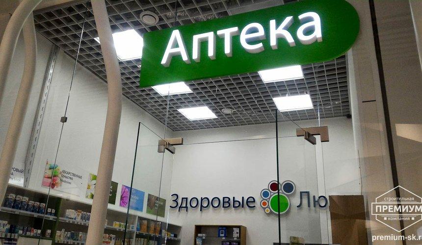 Ремонт Аптеки, аэропорт Кольцово 9