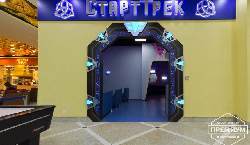 Ремонт Развлекательного центра Старт Трек в ЦУ Пассаж 1