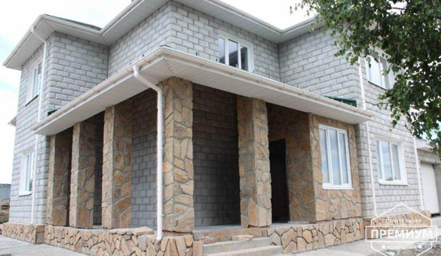 Строительство дома из блоков в коттеджном посёлке Алые паруса 1