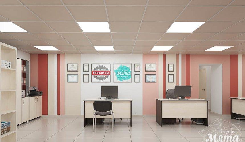 Ремонт и дизайн интерьера офиса по ул. Шаумяна 93 35