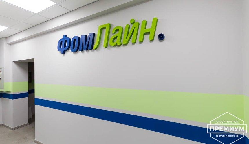 Ремонт офисного здания по ул. Окружная 3 24
