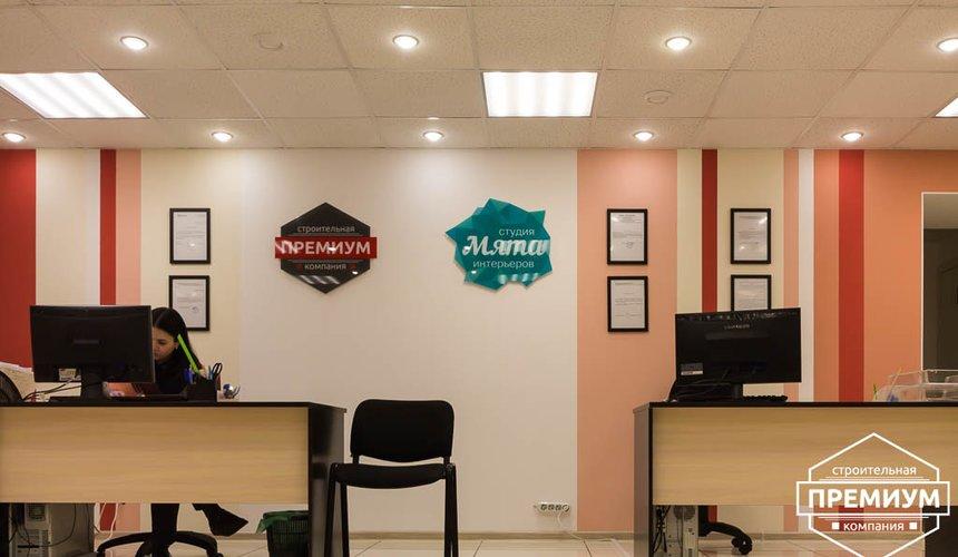 Ремонт и дизайн интерьера офиса по ул. Шаумяна 93 1