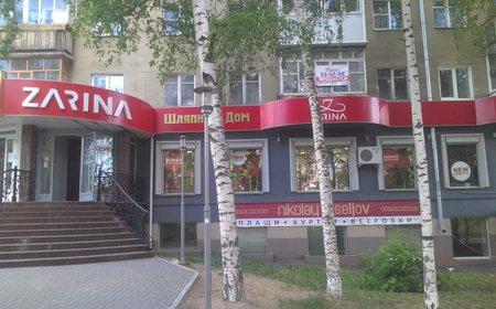 Ремонт входной группы в Екатеринбурге