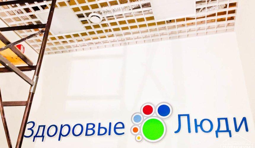 Ремонт Аптеки, аэропорт Кольцово 10