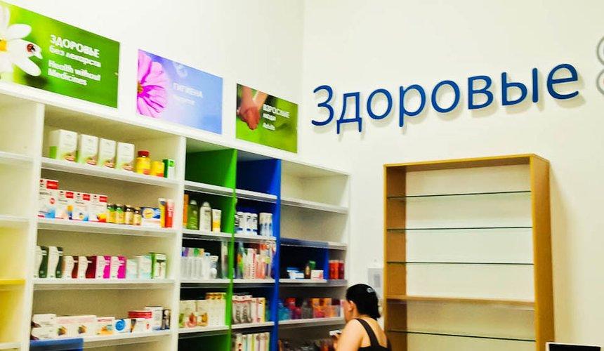 Ремонт Аптеки, аэропорт Кольцово 2