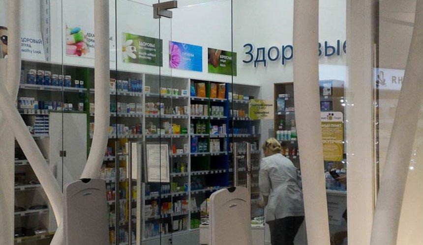 Ремонт Аптеки, аэропорт Кольцово 8