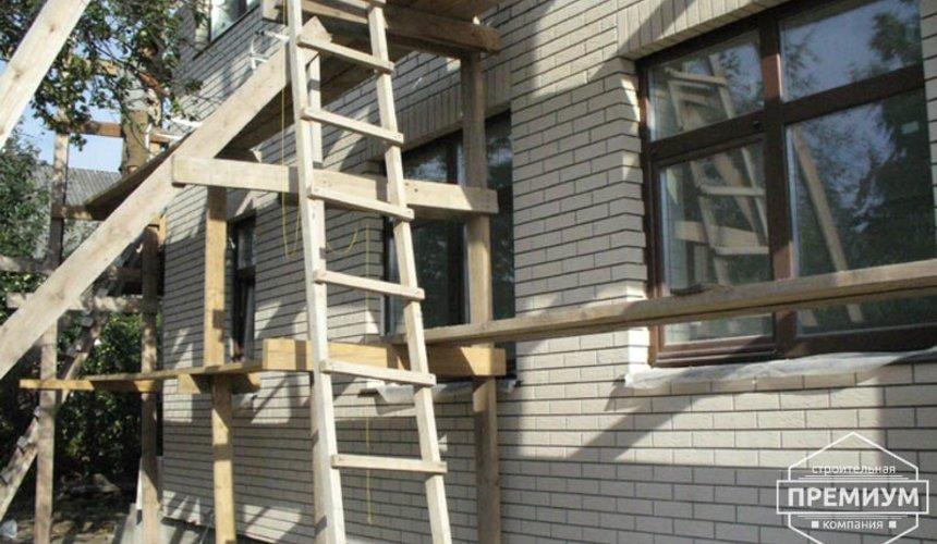 Проектирование и строительство дома из блоков в коттеджном посёлке Брусника 1